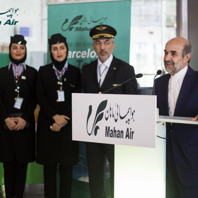 Inauguración de la línea Barcelona - Teheran
